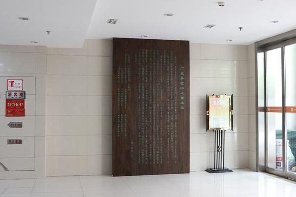 福妈益康护理院(广益养老中心)-第3张图片-护理院 养老院 老年公寓 无锡养老平台
